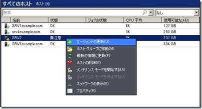 SCVMM08103
