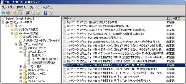 NTLM1