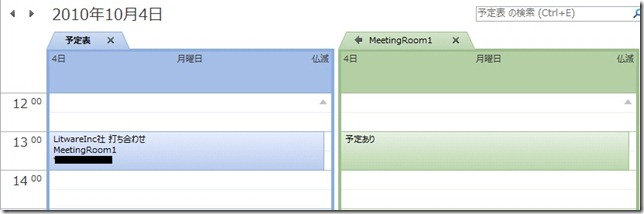 schedule1