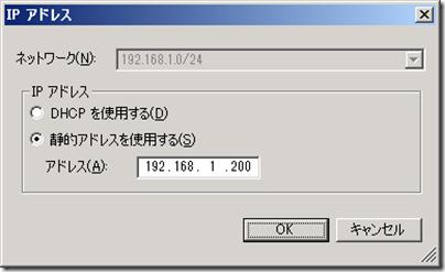 MSFC1102143