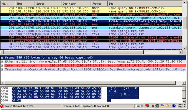 WS08-DCX-2011-04-04-01-21-45