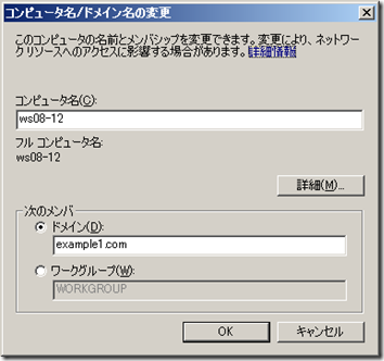 WS08-X-2011-03-31-18-14-37