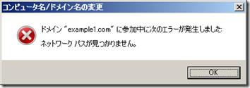 WS08-X-2011-03-31-18-16-24