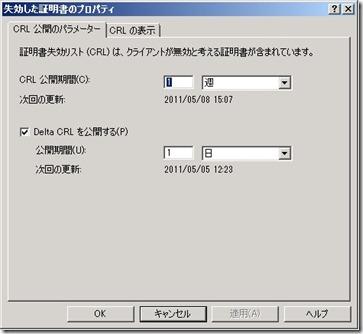ADCS20110504-2