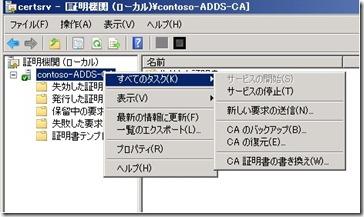 ADCS20110504-3