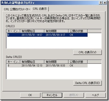 ADCS20110504-4