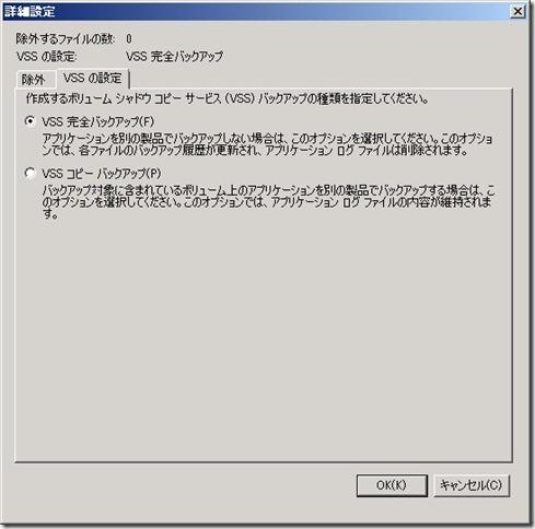 VSS0723-1