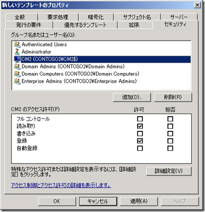 azure-dp04