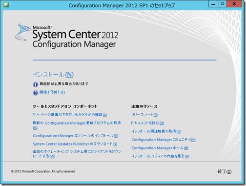 CMSP1-001
