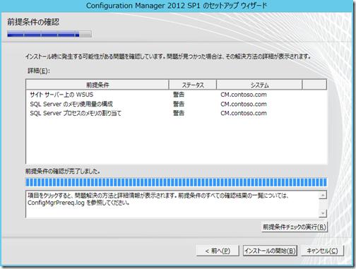 CMSP1-013