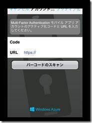20140124_155726000_iOS