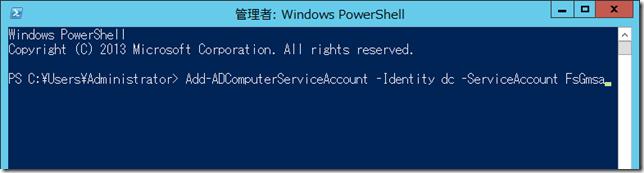 ADFS-SQL009
