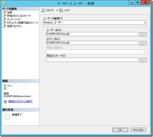 ADFS-SQL019