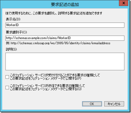FS-AttrStore002