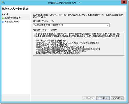 FS-AttrStore012