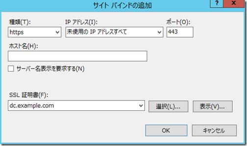 ADFS-CA008