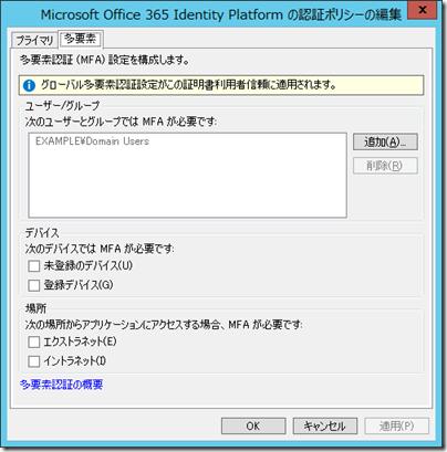 FS-MFA004