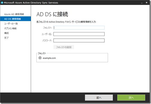 AAD005